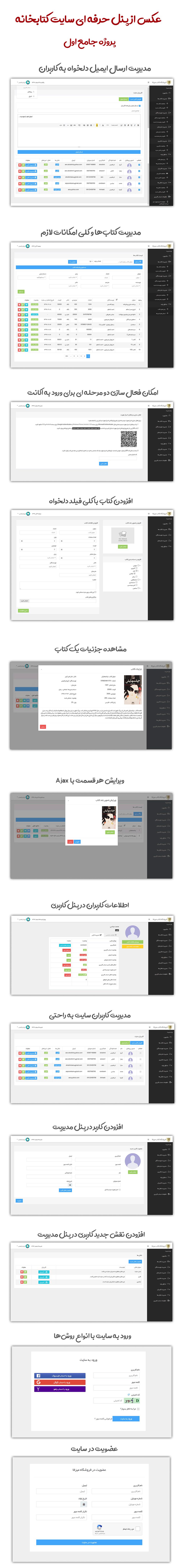 آموزش پروژه محور طراحی سایت با asp.net